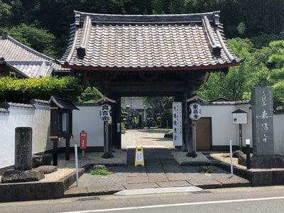 東昌寺(神奈川県)