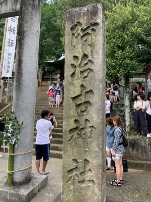 阿治古神社の建物その他