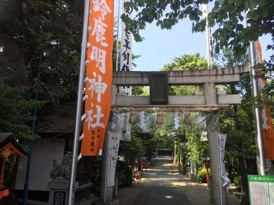 鈴鹿明神社の鳥居