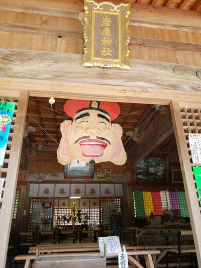 岩屋神社の本殿