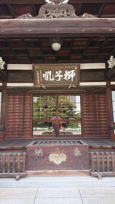 泉岳寺(東京都)