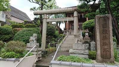 東京都浅間神社の鳥居