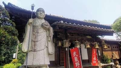 観音寺の像