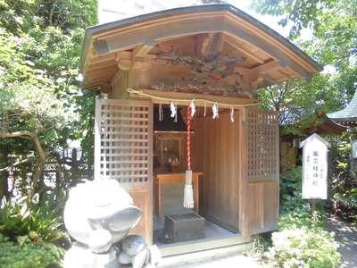 水天宮平沼神社の末社