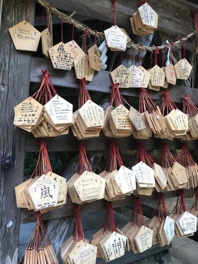 櫻井神社の絵馬