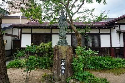 國分寺(岐阜県)