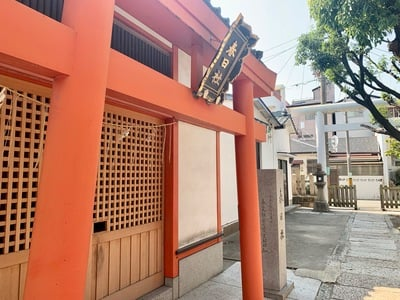 朝日神明社の末社