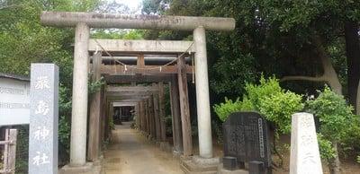 厳島神社(千葉県)