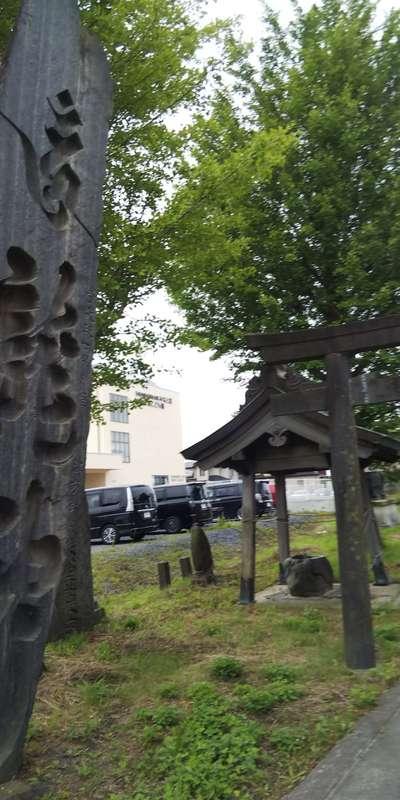 拝弊志神社(宮城県)