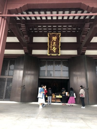 増上寺(東京都)