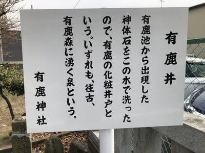 三王三柱神社(神奈川県)