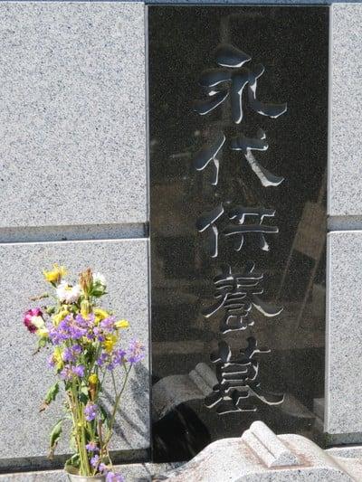自元寺(山梨県)