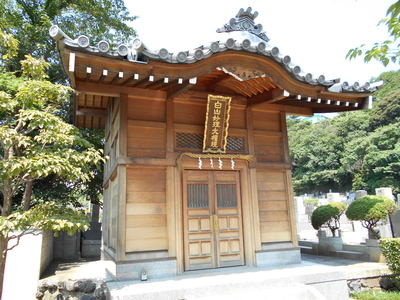 海宝院(神奈川県)