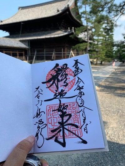妙心寺(京都府)