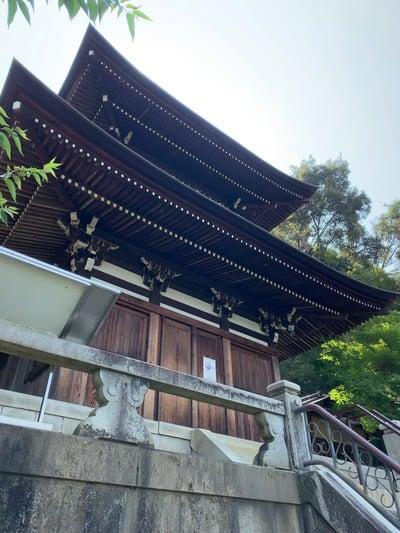 禅林寺(永観堂)(京都府)