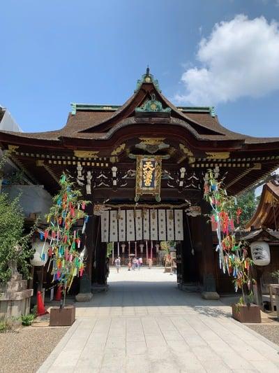 京都府北野天満宮の山門