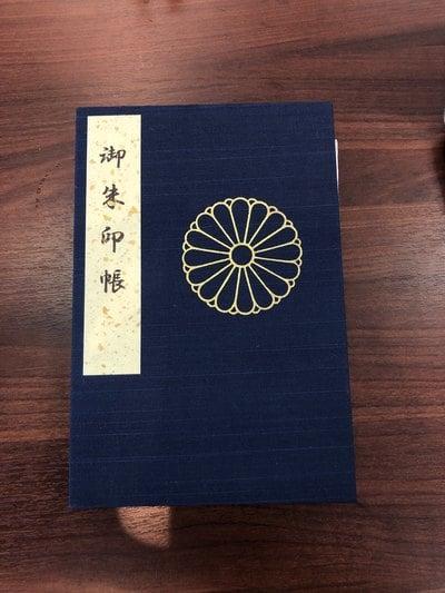 戸越八幡神社の御朱印帳