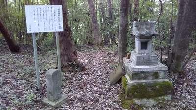 稲村神社(茨城県)