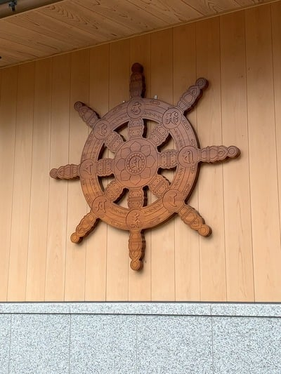 高台寺(京都府)