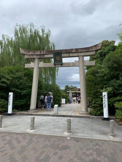 晴明神社(京都府)