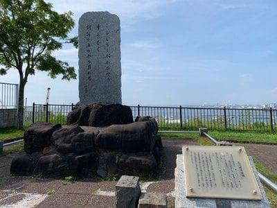 釧路一之宮 厳島神社の周辺