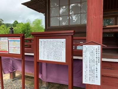出雲大社上総教会(国吉神社内)(千葉県)