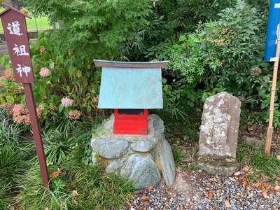 國吉神社の末社