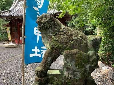 國吉神社の狛犬