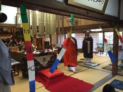 普陀山 妙法寺(滋賀県)