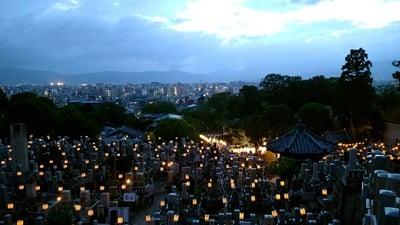 大谷祖廟(京都府)