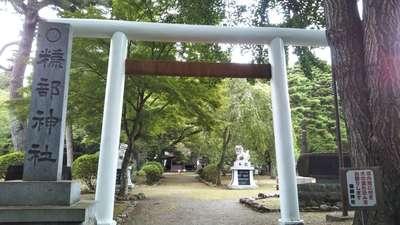 青森県糠部神社の鳥居