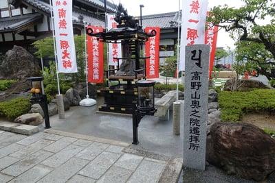 総持寺の末社