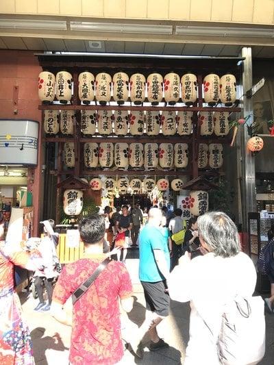 錦天満宮(京都府)