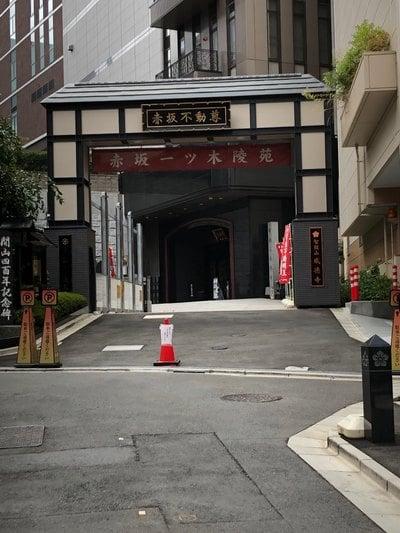 威徳寺(東京都)