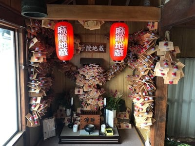 子宝・安産の寺 西福寺(静岡県)