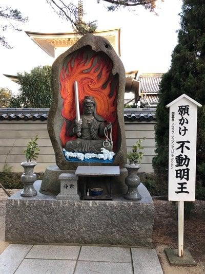 香川県國分寺の写真