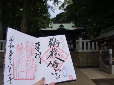 鶴嶺八幡宮(神奈川県)