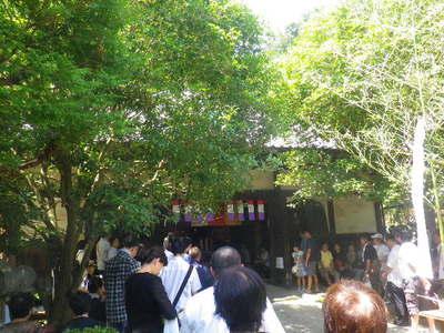 円応寺(神奈川県)