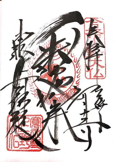 上野大仏(東京都)