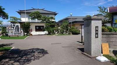 湯川寺(北海道)