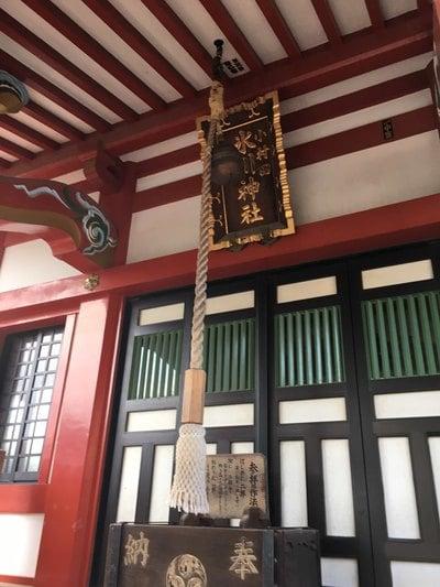 小村田氷川神社(埼玉県)