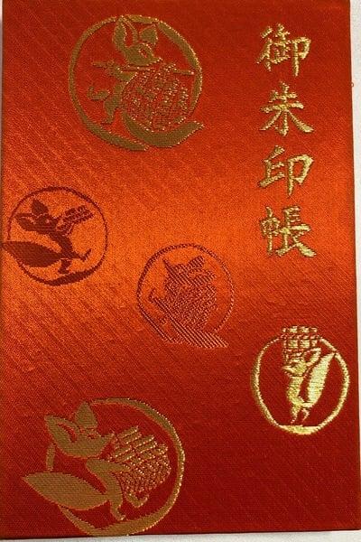 穴守稲荷神社の御朱印帳