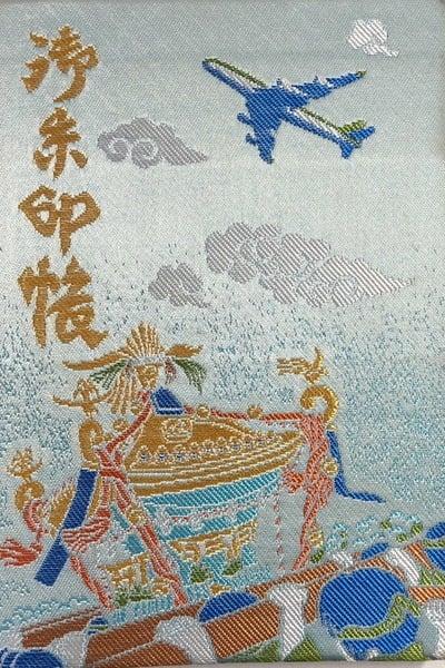 羽田神社の御朱印帳