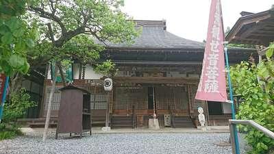 卜雲寺(埼玉県)