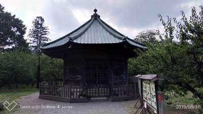弘道館鹿島神社(茨城県)