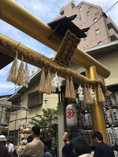 御金神社(京都府)