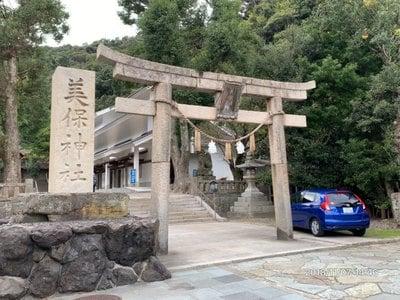 島根県美保神社の鳥居
