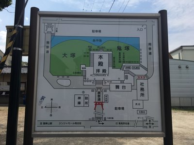 瓢箪山稲荷神社の建物その他