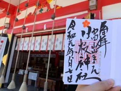 富山県日枝神社の建物その他