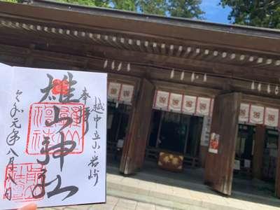 富山県雄山神社前立社壇の建物その他